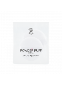 Powder Puff - Small